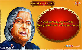 job quotes by abdul kalam work with wholeheartedly great inspiring sayings by apj abdul