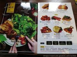 r馮lette cuisine 台中南屯 歐亞混搭的早午餐 solar table於光咖啡 wifi 美食 玩樂