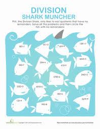 division shark muncher worksheet education com