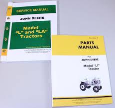 set john deere li tractor service repair manual parts catalog