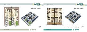 floor plan mahidhara projects pvt ltd mahidhara supreme at
