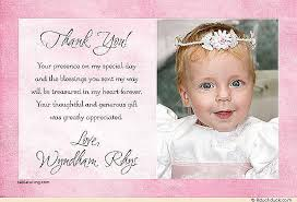 baby thank you cards thank you cards baby thank you card sayings fresh how to create