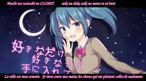 Cinderella Armoire Miku Hatsune Thief Cinderella Vostfr Romaji Youtube