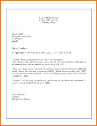 8 example on how to write an application letter receipts template
