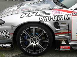 cambered supra rhdjapan app rear 4 pot titanium brake caliper kit supra jza80
