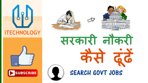 Jobs Search by How To Search For A Job Search Government Jobs U0026 Updates Youtube
