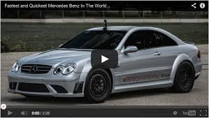 mercedes subsidiaries the s fastest mercedes xtreme xperience