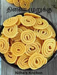 how to chakli spicy murukku thinai murukku millet chakli a crisp snack recipe from scratch