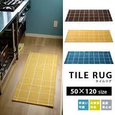 Microfibres Quasar Swirl Kitchen Rug Runner Yellow Kitchen Rugs Envialette