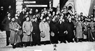 the tragedy of chinese revolution revolution political