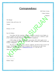 Sle Of Authorization Letter For Certification Of Employment Oa Sba