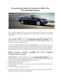 paramus mercedes mercedes dealer in paramus nj offers mercedes specials