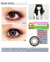 neo monthly silicos glitter honey color contacts colored