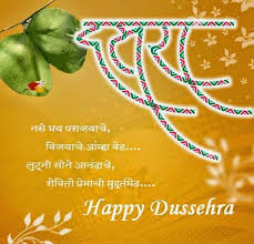 10 best dussehra images on messages sms message and