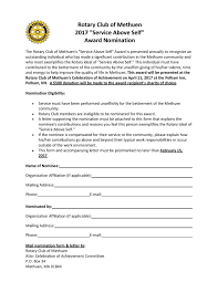 employee recommendation letter template free golf professional