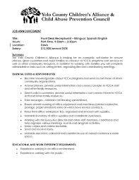 front desk receptionist cover letter resume schoodie com