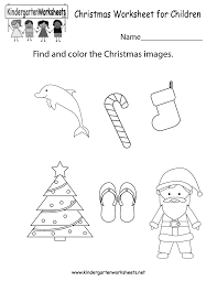 christmas worksheet for children free kindergarten holiday