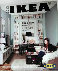 Ikea Catalog 2011 by Me On Ikea Catalog Cover By Quivit On Deviantart