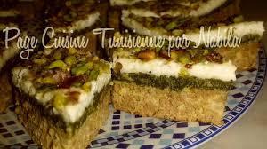 cuisine tunisienne par nabila tajine el bey tunisien أطباق رئيسية tajine tunisien