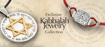 necklace store names images 72 names of god jewelry kabbalah jewelry jewish jewelry jpg