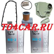 масло и фильтры ниссан икстрейл 2 0 141 лс 2007 2014 nissan