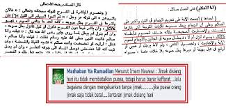 sunnah hasanah pemalsuan fatwa kitab imam nawawi tentang hubungan