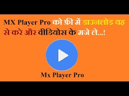 max player apk mx player pro apk free cracked features