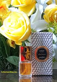 Sam Has A Great Experience With Powder Coating Her Vintage by A Guide To Vintage Shalimar Part I The Parfum 1950s 1960s
