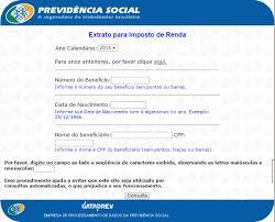 demonstrativo imposto de renda 2015 do banco do brasil informe de rendimentos inss 2018 extrato inss para irpf
