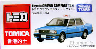 tomica toyota takara tomy tomica toyota crown comfort taxi hong kong 1 63 scales
