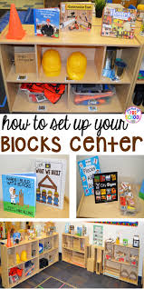 pre k classroom floor plan how to set up the blocks center in an early childhood classroom