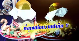 singer cuisine ส องคอสต ม หน ากากกะเพรา ท ส ดแห งความน าก น ใน the mask singer 2