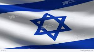 Israel Flag For Sale Israeli Flag Video Hintergrund 1131185