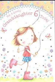 for a wonderful granddaughter on your 8th birthday card hula