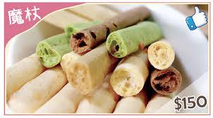 cuisine 馥s 60 151林彥君驚呼好吃 魔杖21支 口味有 起司 巧克力 紅茶 抹茶 咖啡 洋蔥