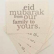 ramadan and eid postcards islamic mailing cards kaamilah