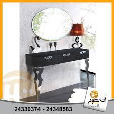 At Home Furniture At Home Furniture Home Facebook
