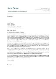business administration cover letters amitdhull co