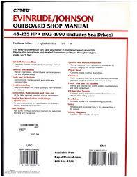 evinrude johnson 48 235 hp 1973 1990 outboard boat repair manual
