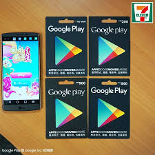 purchase play gift card 7 eleven candy crush jelly saga rewards with purchase of
