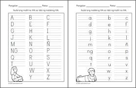 filipino worksheets samut samot page 2