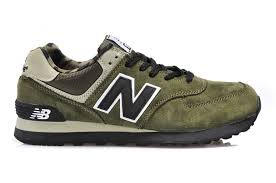 Comfortable New Balance Shoes Floor Price Women Buy Comfortable New Arrivals New Balance 574