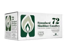 amazon com ner zion shabbat candles israeli 72 ct home u0026 kitchen