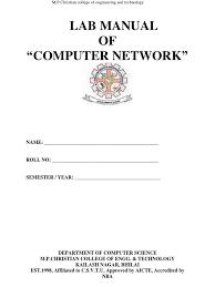 computer network lab manual remote desktop services network