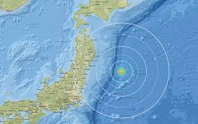 Us Geological Earthquake Map Japan Earthquake Has Fukushima Bracing For Another Tsunami Fortune