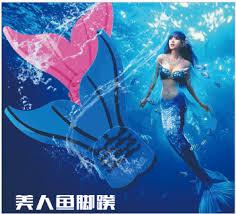 aliexpress com buy new 2017 mermaid tail monofins child girls