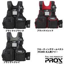prox floating best for adults black black px399 px399kk ebay