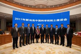 china top think tank expanded with new members chinese academy