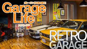 retro racer garage house youtube