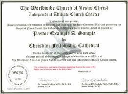 wcjc sample certificate